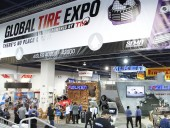 Global Tire Expo_entrance